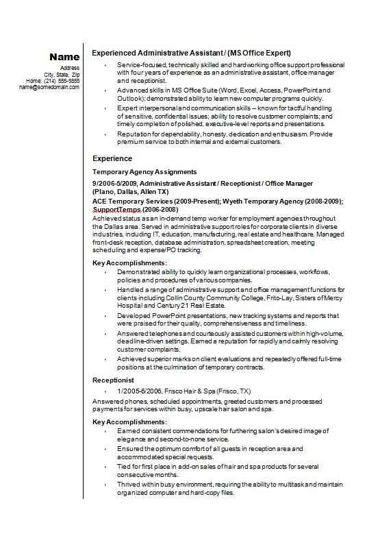 Realtor resume examples