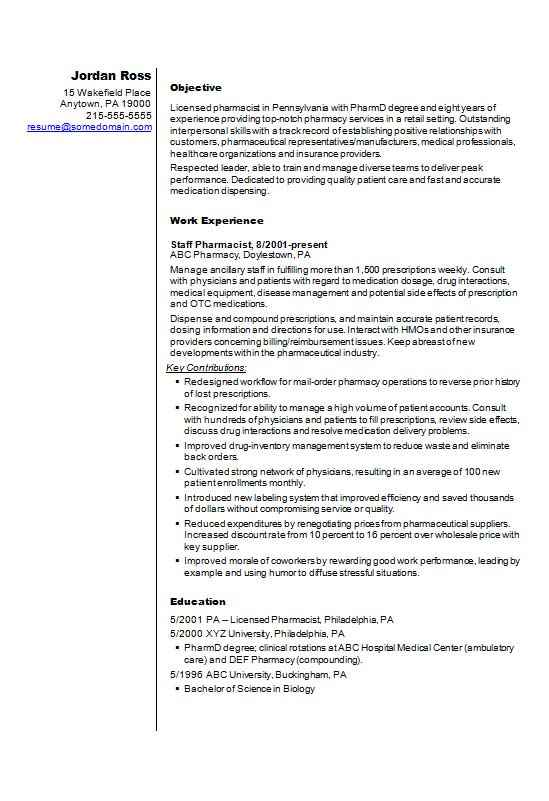 pharmacist cv  r u00e9sum u00e9 template example