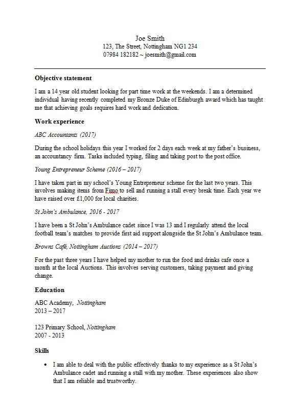 cv template for a 13 14 or 15 year old free download in ms word