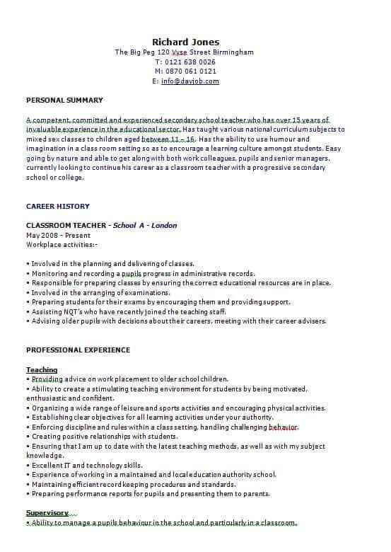 Teacher example cv