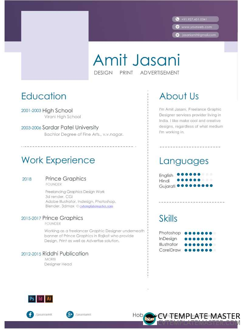 Highlight Free Word CV template